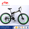 "20"" inch fat tire mountain bike, snow big type bike ,beach cruiser fat bicycle"