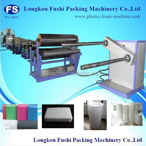 High Quality epe foaming sheet/film machine/pe single screw plastic extruder