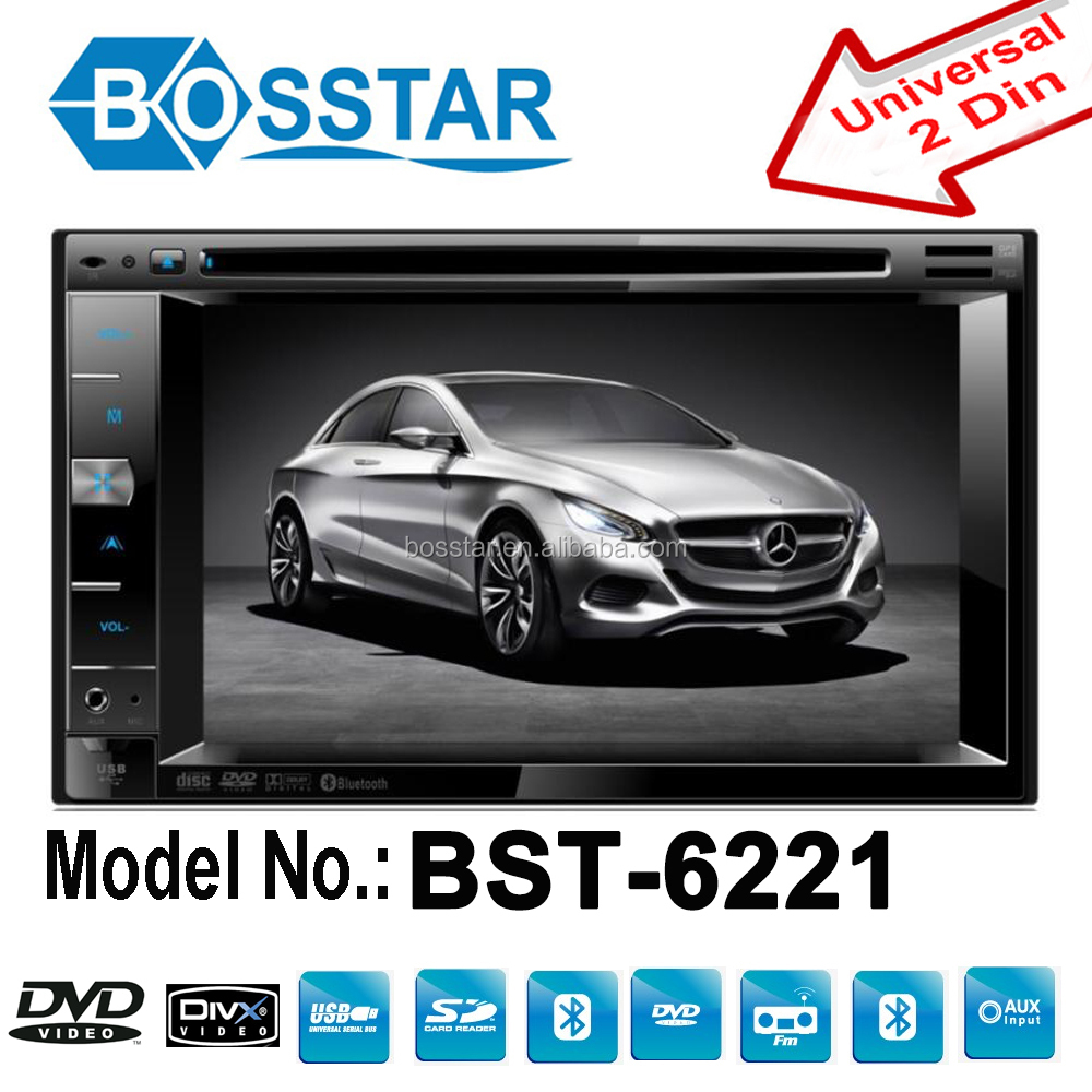 Universal 2din car DVD player made in china Car Dvd player with factory price