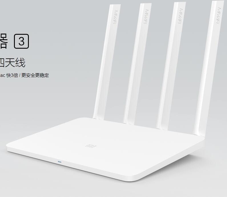 Original Xiaomi Router mini modem Dual-Band 2.4GHz 300Mbps 5GHz 867Mbps Maximum 1167Mbps Support <strong>Wifi</strong> 802.11 AC Mini Mi Router