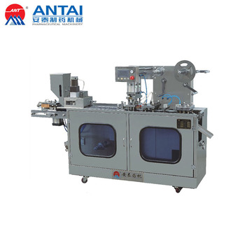 China Manufacturers Medical Newest Type Blister Sheet Small Blister Packing Machine