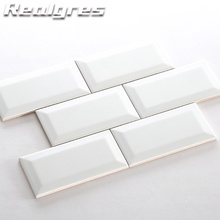 Domino White Glossy Subway Tile Beveled 2x4