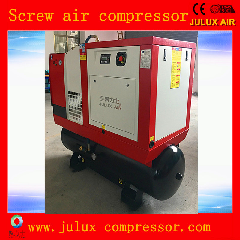 Most Popular 11kw 15hp 8 bar Factory Price Screw Air Compressor Combined With Tank And Dryer