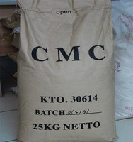China suppliers cmc powder oil drilling grade carboxymethyl cellulose sodium cmc