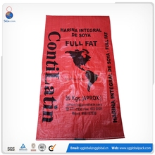 Rice factory used recycled PP woven bag lamanation