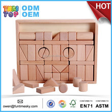 2017 wooden toy house building block for child TH0302