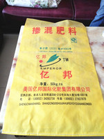 chicken feed bag 50kg bag raw food cement packing wheat bag 50kg for Flour,Rice, Sugar,Garbage,Feed,Fetilizer,cement pp sacks