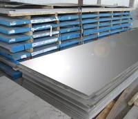 Baffle Aluminum Plate Price Alloy 3004