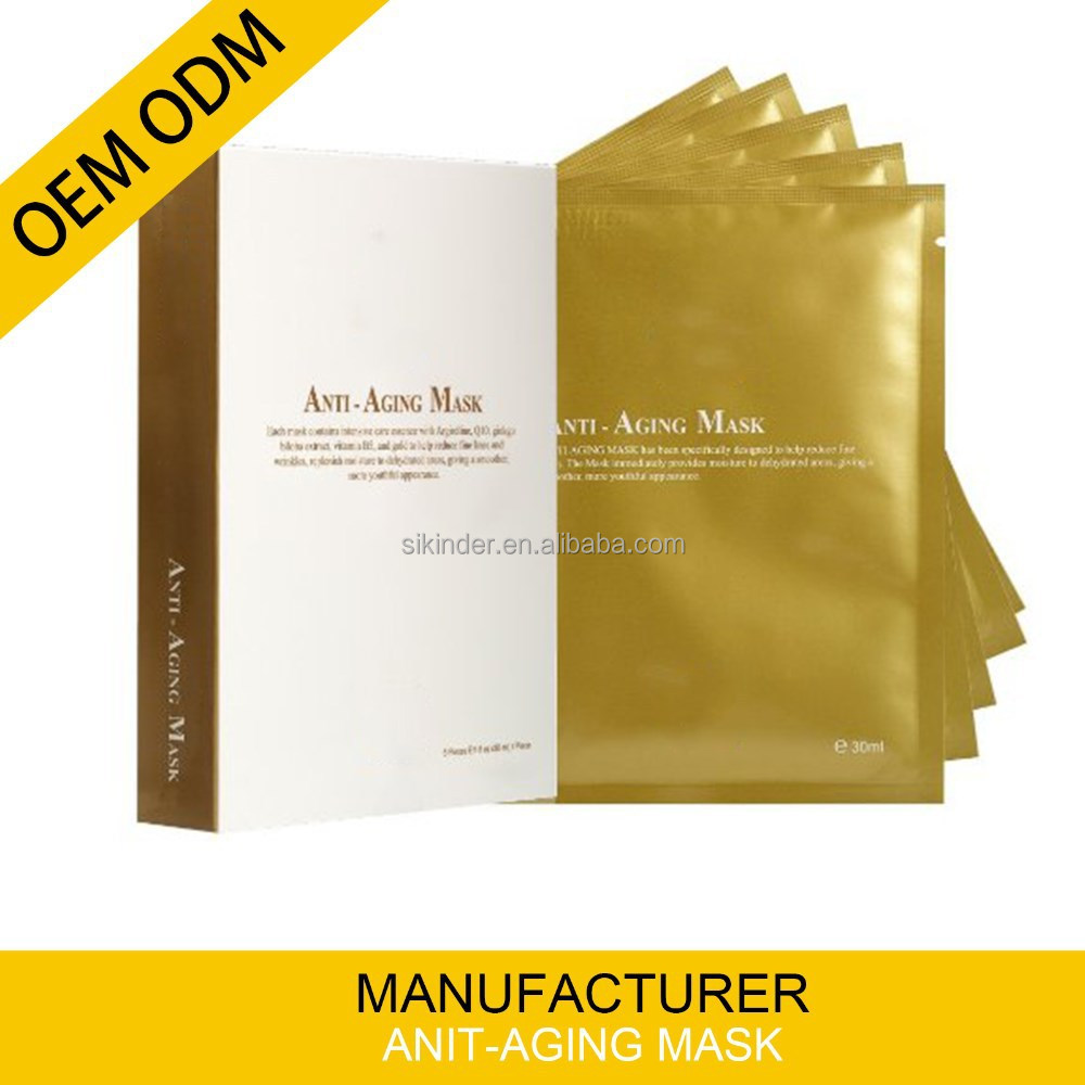 Anti-aging Facial Mask Intensive care serum vitamin B5, Argireline, <strong>Q10</strong>, ginkgo biloba extract & gold to help reduce the appeara