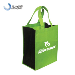 Brand New Custom Flodable Non Woven Laminate Shopping Bags Chinese Manufacturers