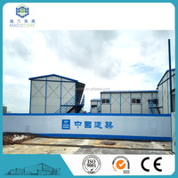 Light Steel Frame Buildings Low Cost