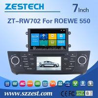 Wholesale factory price am fm radio audio multimidea player car dvd built-in gps /bluetooth/ am/fm radio for Roewe 550 MG DVR BT
