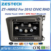 8 inch 2 din car headunit for Honda Civic 2012 RHD car navigation with car radio SWC GPS DVD AV IN/OUT Bluetooth Radio