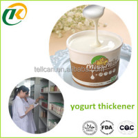 free sample of HALAL certified konjac powder based thickener for yogurt processing from professional China manufacturer