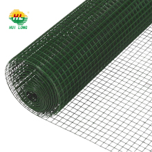 Welded Animal Cage Small Opening Galvanised Rectangular Wire Mesh