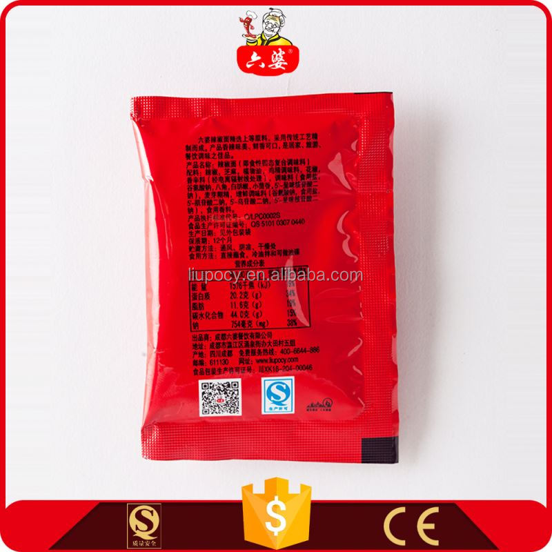 Best quality roasted red chili powder