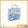 White kraft paper twisted handle carrier bag