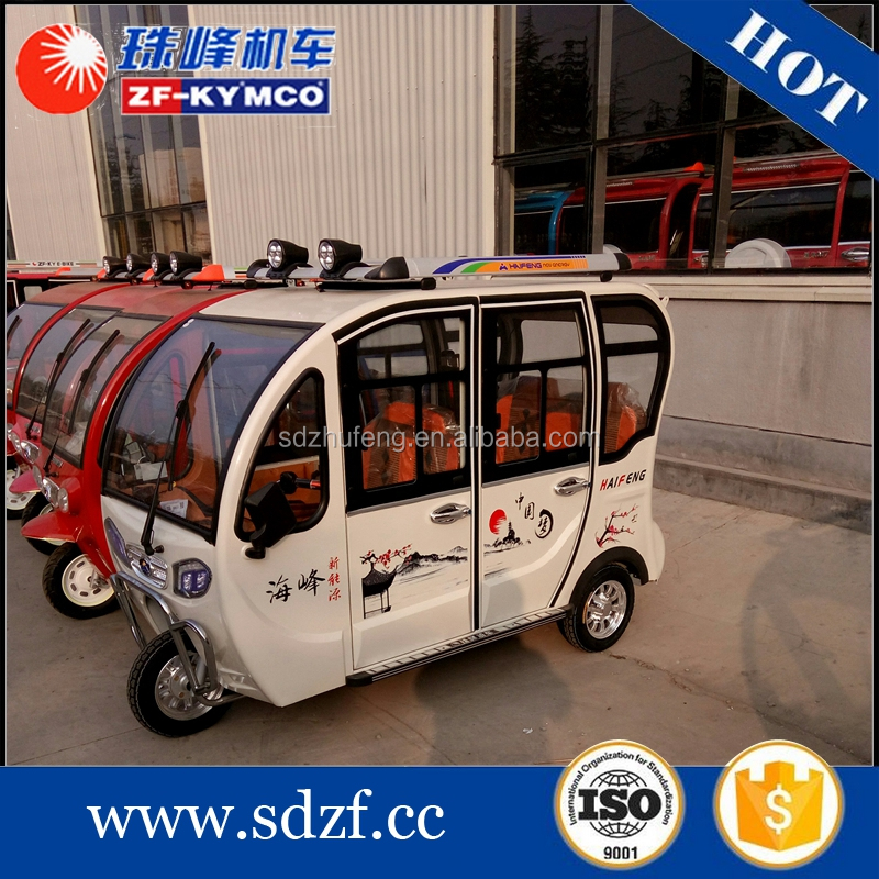 indian passenger closed mini electric tricycle tricycle for sale