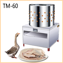 Poultry feather removal machine/chicken plucking machine price/chicken plucker