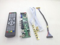 Supply Multimedia Playing LCD TV Mainboard