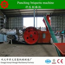 Paper biomass 30hp diesel engine and big capacity Swdust briquette machine & Very popular charcoal briquette making plant