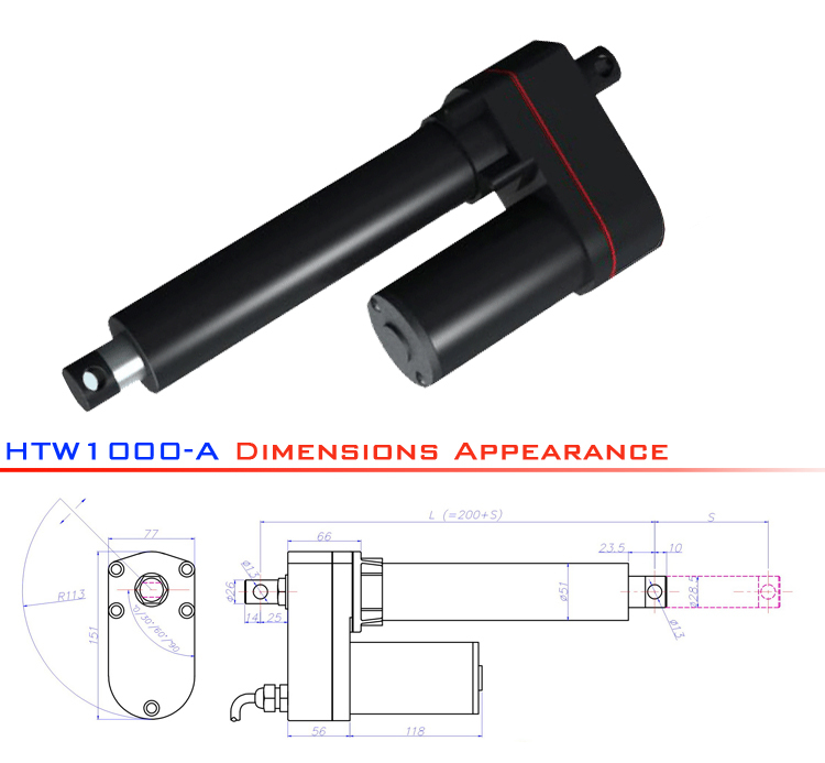 Mechanical Parts Agricultural mechanical linear actuators