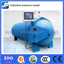 autoclaves for fabric factory aerated concrete