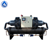 Skilled Technology water cooling type water cooled industrial chiller price industrial chiller