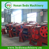 China supplier widely used wood chipping machine/wood chips making machine with CE
