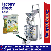 Wholesale Products Full automatic large vertical packaging manufacturers machine/arge granules filing machine