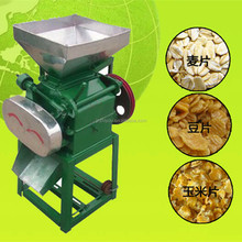 Household mini corn wheat oats flakes making manufacture machine/corn flaking machine(whatsapp:0086 15639144594)