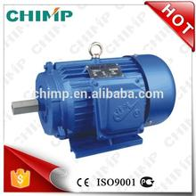 CHIMP Y series 90kW 8poles three-phase cast iron casing asynchronous AC electric motor