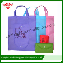 collapsible and portable non-woven tote bag shopping bag