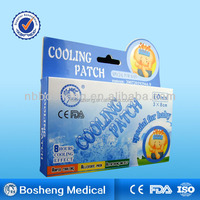 Bosheng Hot Sales!!!fever reducing cool patch Cool Gel patch for child,fever cooling patch