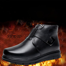 OEM ODM Rechargable battery heated women leather winter boots Electrically Heated Shoes