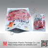 heat seal foil bags for dried meat and fish, plastic food packaging bags