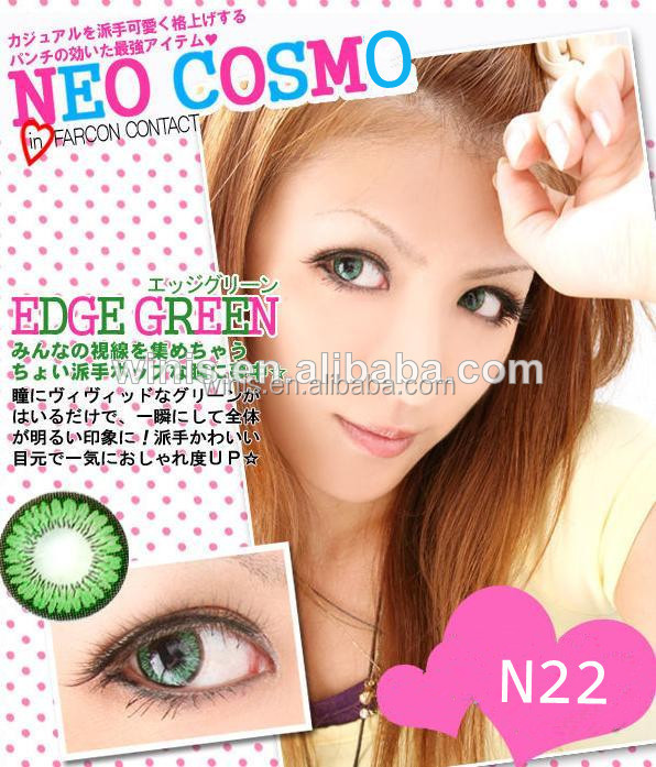 korean 3 months 45%water content new soft cosmetic contact lens wholesale