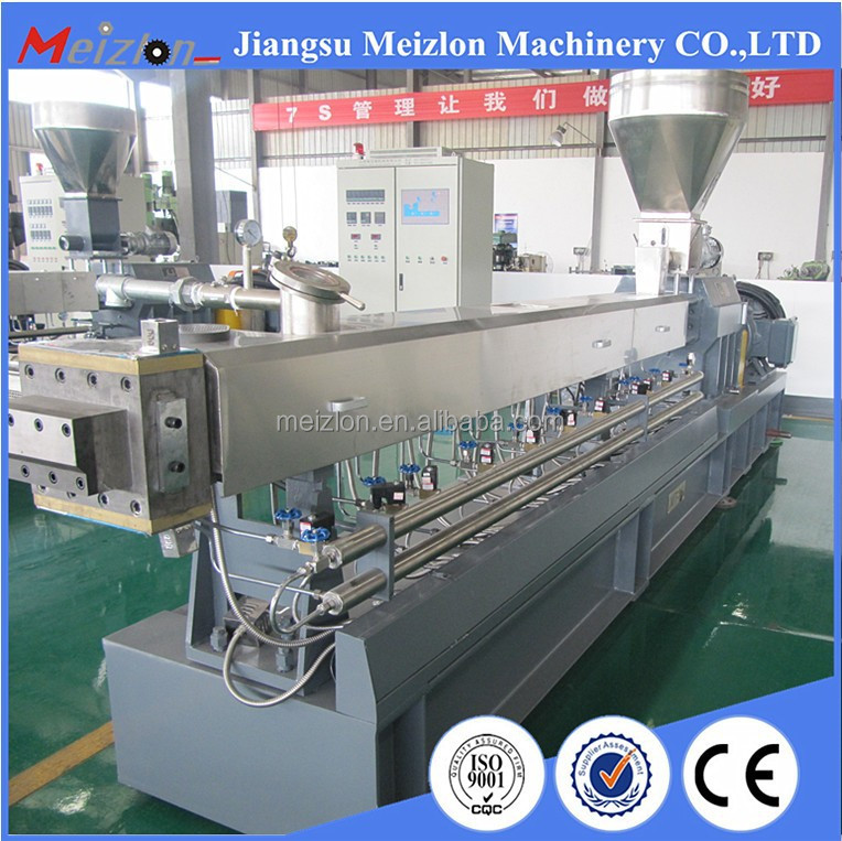 Twin screw extruder pelletizing system for silane crosslinked cable and pipe compounds/plastic pellets making/pelletizer