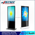 Good after sale service support various multi-media format 75 inch vertical digital signage display
