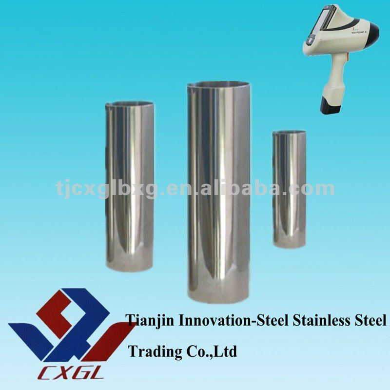 cheap supply stainless steel welded pipe 440C