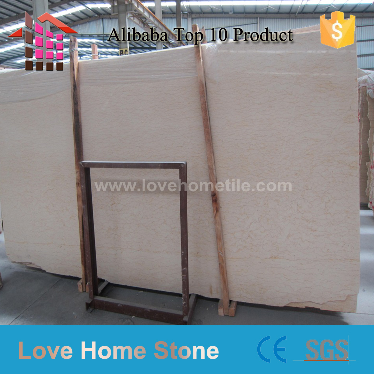 Wholesale cheap sunny yellow beige marble door threshold