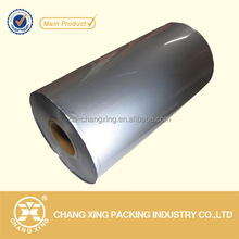 Aluminum Foil Sealing Roll Film/Aluminum Metallized Polyester Film
