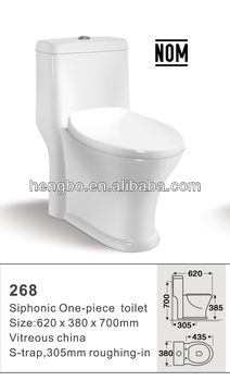 NOM ,one-piece Mexico popular siphonic toilet 268