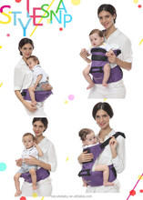 OEM baby hip seat carrier