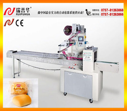 Horizontal Pillow Plastic Bag Flow Wrapper Packaging Machine for Bread