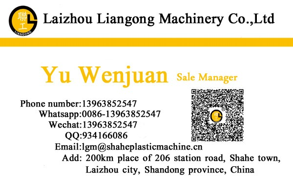 High-efficiency PP/PE film waste plastic recycling extruder machine