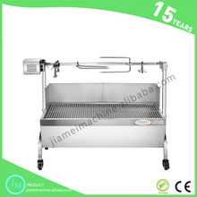 automatic bbq grill pig spit roaster for sale suckling pig roaster machine