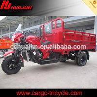 2014 motorized tricycle /used 3 wheel motorcycle