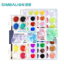 36 Colors Professional watercolor cakes solid watercolor paint set Gouache Art Painting for fabric Drawing