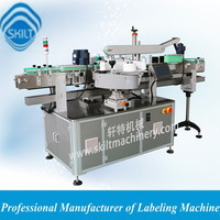 Automatic front back economically priced labeling machine 0086-18917387699